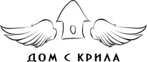 """""""Дом с крила"""" работи в тясно сътрудничество с Нов български университет"""
